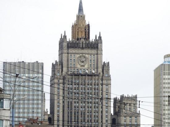МИД: после консультаций в Женеве Москва и Вашингтон продолжат диалог