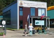 В Иркутске открылась новая ветеринарка