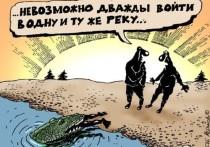 «Крымская платформа» ждет гостя из США