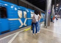 Во вторник в ходе проверки готовности метростроителей к возобновлению работы по строительству подземки в Красноярске, губернатор Александр Усс рассказал об обновленных параметрах будущего метрополитена и заявил, что его готовый проект может быть готов к концу 2021 года
