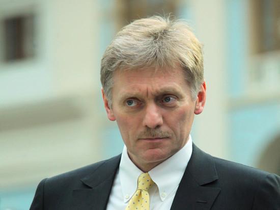 Песков назвал допустимыми предвыборные микроотпуска чиновников