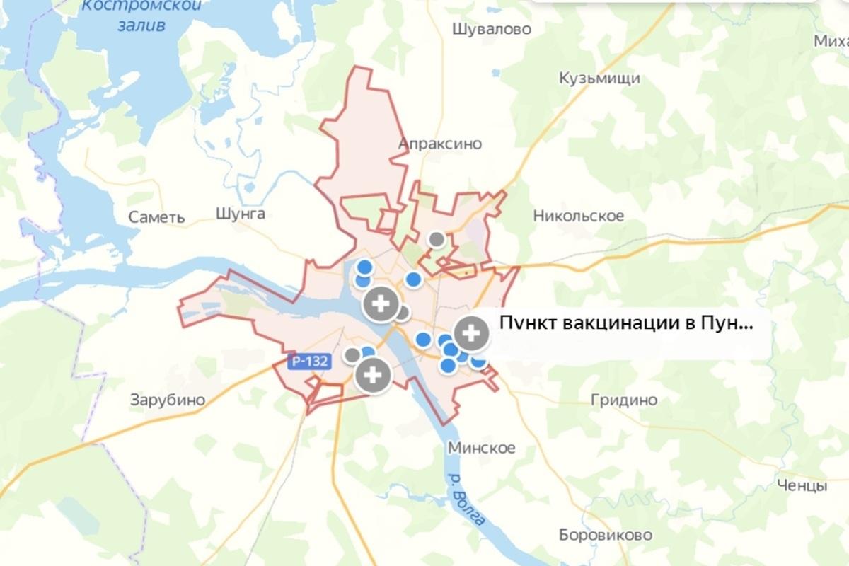 Костромская вакцинация: прививочные пункты теперь обозначаются на Яндекс Картах