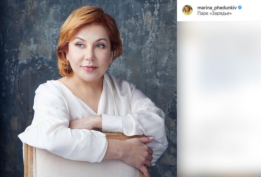 Марина Федункив вышла замуж за молодого итальянца: фото счастливой новобрачной
