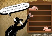 В Иркутске наступила страховая катастрофа