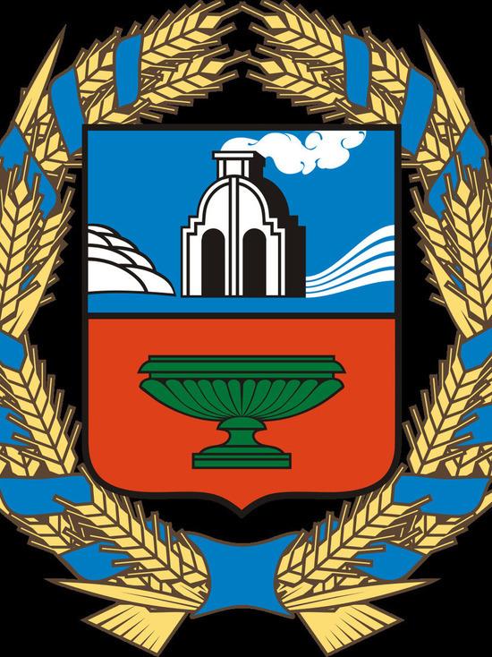 Герб Алтайского края изменят из-за претензий геральдистов