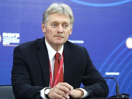Песков оценил ситуацию с вакцинацией от коронавируса в России
