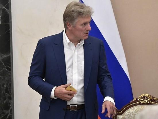 """Песков ответил на слухи об """"ослаблении коронавирусных мер"""" перед выборами"""