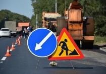 Движение по одной из дорог Серпухова ограничено