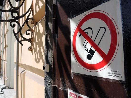 ВОЗ призвала ограничить распространение электронных сигарет