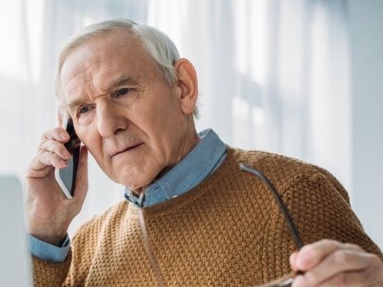 Пенсионеры Серпухова могут получить социальную поддержку