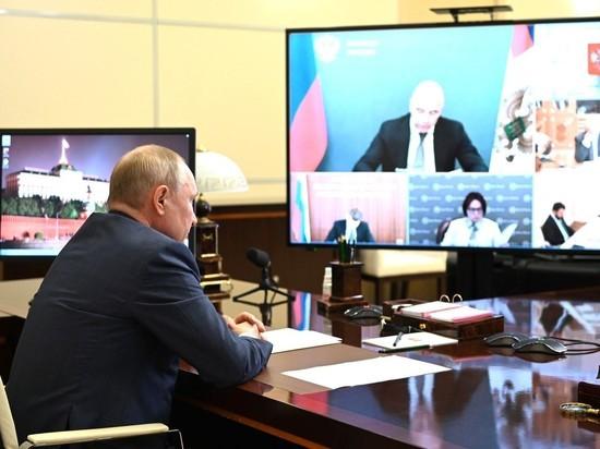 Президент Владимир Путин в ходе совещания по экономическим вопросам во вторник заявил, что инфляция в России не слишком значительна, хоть и выходит за целевые показатели