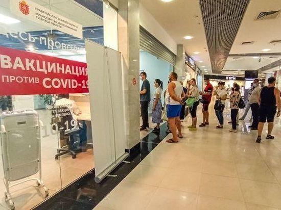 В «Google Картах» появились пункты вакцинации от COVID-19 в Томской области