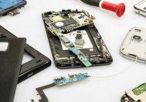 44-летнего белгородца, работавшего в мастерской по ремонту телефонов, подозревают в краже