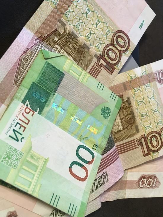 Житель Рославля вымогал деньги у 18-летнего юноши