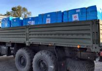 Продукты и спортинвентарь: тонны гуманитарной помощи доставили в Сирию из Ямала