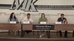 Жертвы Цапков обратились за помощью к министру МВД Колокольцеву