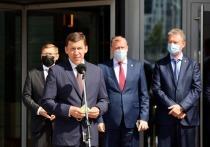 В Екатеринбурге открылся еще один отель международной сети Hyatt