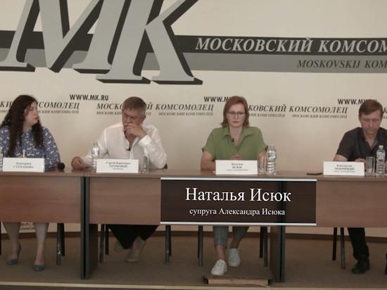Жена потерпевшего от банды Цапка и Цеповяза фермера просит Владимира Колокольцева спасти ее мужа