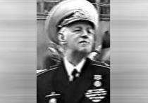 Дочь адмирала Лобанова опровергла