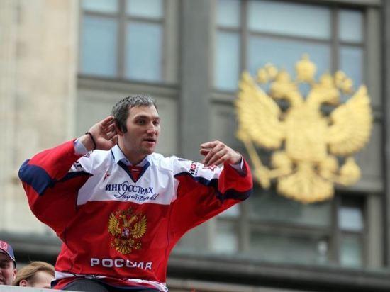 Александр Овечкин подписал контракт с клубом НХЛ «Вашингтон»