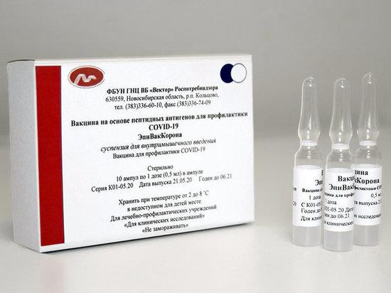 В Томской области ведется регулярный мониторинг вакцинации от COVID-19