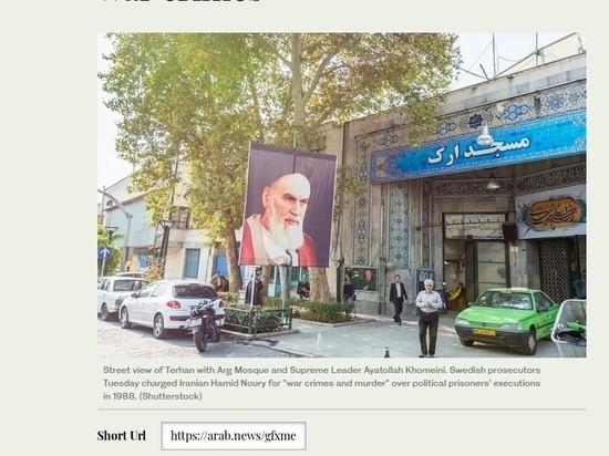 Прокурор Ирана обвинён в военных преступлениях