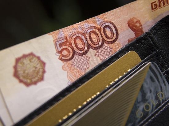 Эксперт рассказал, в каких случаях могут списать долги за ЖКХ