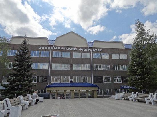 Здание вуза-банкрота продается в Барнауле за 32 млн рублей