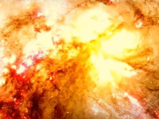 Cверхмассивная черная дыра разорвала звезду в центре Млечного пути