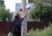 Расклейщиков незаконной рекламы привлекли к ответственности в Серпухове