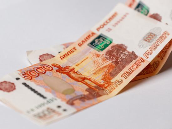 Фальшивой пятитысячной купюрой рассчитались в псковском торговом центре