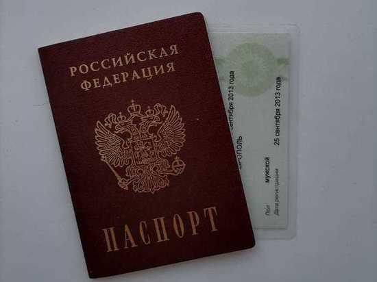 Разыскиваемого преступника нашли по документам в песочнице на Ставрополье