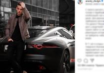 Младшего сына певицы Валерии Арсения Шульгина обвинили в нечестном ведении бизнеса