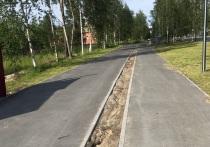 «Промежность между тротуарами» возмутила жителя Ноябрьска