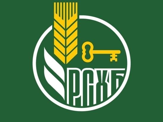 РСХБ развивает услуги факторинга в Ивановской области