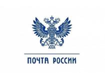 «Подпишите петицию!»: сотрудники «Почты России» устали от низких зарплат на Ямале