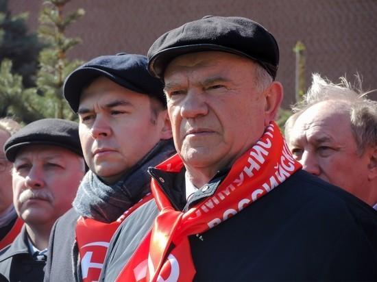 Зюганов призвал Путина сделать выбор между «социализацией» и «фашистизацией»