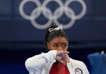 Американская гимнастка Симона Байлз отказалась от участия в индивидуальном многоборье на Олимпийских Играх, чтобы сосредоточиться на своем психическом здоровье