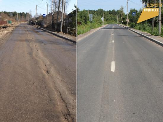 В Пскове отремонтировали улицу Трохина за 6,5 млн рублей