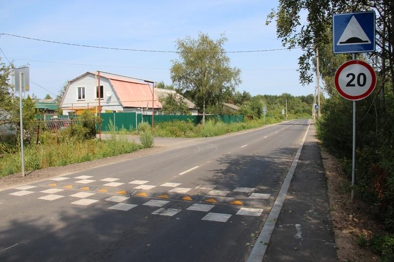 За 6,5 млн рублей отремонтировали улицу Трохина в Пскове, фото-4