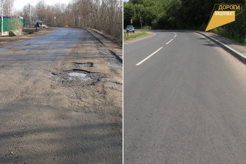 За 6,5 млн рублей отремонтировали улицу Трохина в Пскове, фото-2