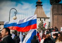 Астраханцы прокомментировали требование ЕСПЧ узаконить однополые браки в России