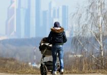 Возможна ли настоящая любовь к Родине без любви к детям и без желания их иметь? Нет, невозможна