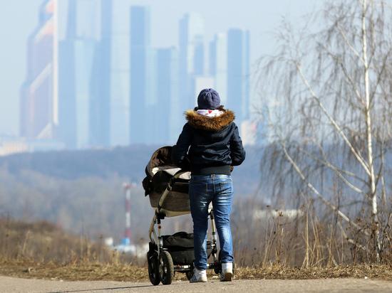 Государство должно создать условия наибольшего благоприятствования для рождения ребенка