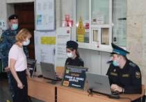 Жителям Курска предложили расквитаться с долгами прямо на вокзале