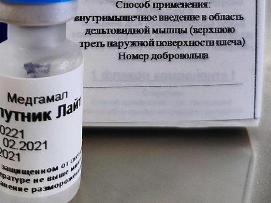 В Алтайский край поступил «Спутник Лайт» для повторной вакцинации