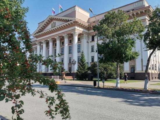 В Тюменской области разработают стратегию цифрового развития