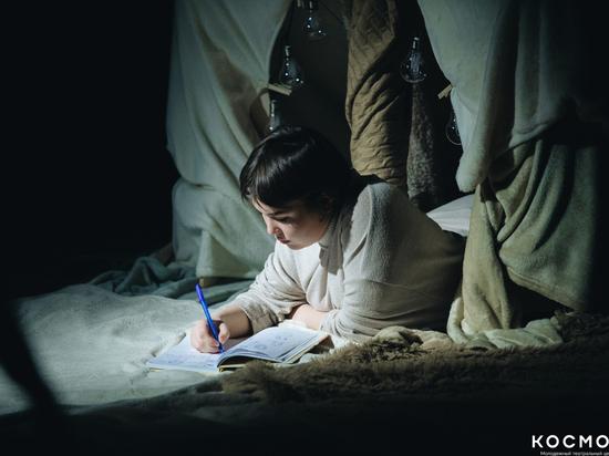 Спектакль о тюменских подростках вышел в финал фестиваля «Поколение NEXT»
