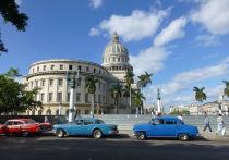 Власти Кубы подтвердили, что за последние несколько дней при неясных обстоятельствах скончались пять кубинских генералов