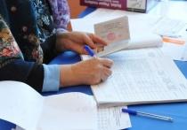 В избиркоме Ростовской области завершился прием документов от кандидатов в Госдуму